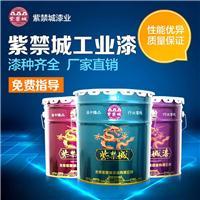厂家供应高端工业漆|锌含量高|环保长效防腐漆