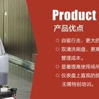 保护电瓶洗地机的电瓶的进程和方法/重庆金和洁力