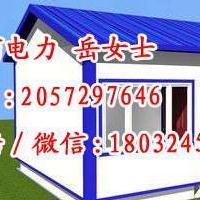 优质钢结构临建房 钢结构简易房【晋州立业钢构】专业制作厂家