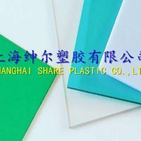生产PC耐力板质,保五年, 抗冲击强 ,耐候及抗紫外线强