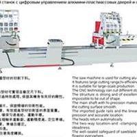 高档断桥铝门窗生产加工机械厂-山东