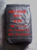 供应星龙泰造纸用炭黑 油漆用炭黑 油墨专用炭黑 冶金炭黑