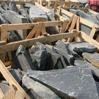 乱型碎拼板岩 黑色板岩乱型  乱型石板