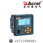安科瑞AEM96/CFK嵌入式高精度复费率电能表 可带RS485/T645通讯