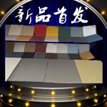 瓷面水泥纤维板候车厅专用|医疗装饰板