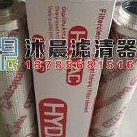 0110D010BN4HC贺德克液压滤芯