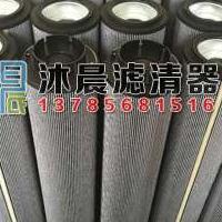敏泰齿轮箱滤芯MEH1492RNTF10N/M50