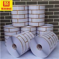 厂家供应外墙分线胶带 仿外墙瓷砖喷涂造型模具