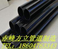 赤峰PE管、赤峰PE给水管、赤峰PE塑料管厂家