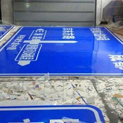 长春制造标志标牌就找亿琪交通设施有限公司品质过硬实力雄厚