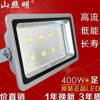 忠山照明200W300W400W大功率LED工程投光灯