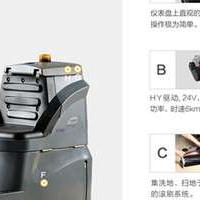 重庆洗扫一体机GM-RMINI/驾驶式洗地机
