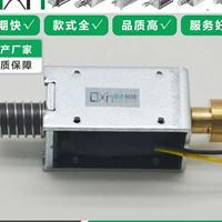 东莞厂家专业定制生产小型直流框架式推拉电磁铁