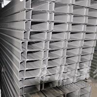 焰鑫森域为您解析槽钢的外观要求与规格设定