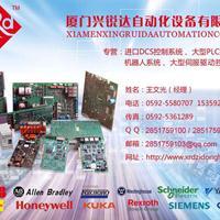 57160001-AAA DSDI110A  供应