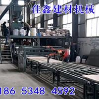 山东佳鑫建材机械专注于建筑外墙保温模板生产设备多年经验