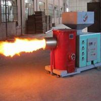 生物质锅炉燃烧机 生物质热风炉