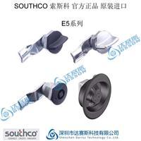 southco索斯科锁具 SOUTHCOE5转舌式门锁