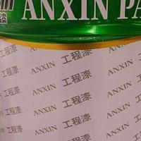 安欣工程乳胶漆