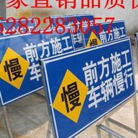 泸州制造标志标牌就找亿琪交通设施有限公司品质过硬实力雄厚