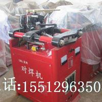 UN-150对焊机价格 钢筋闪光对焊机碰焊机 钢筋螺纹钢圆钢焊接机