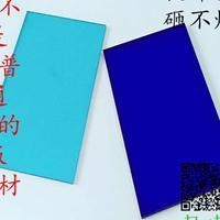 雨棚专用透明蓝色PC耐力板  全透明聚碳酸酯板 厂家直销