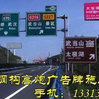 当阳县单立柱广告塔  T型广告牌制作公司