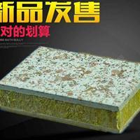 理石漆一体化装饰板技术生产商