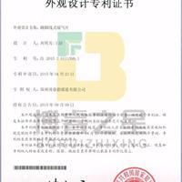 踢脚线式暖气片-中国发明专利证书
