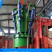 水力旋流器耐磨旋流器组生产厂家江西水力旋流器