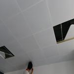 广东厂家直销300*1200平面冲孔铝扣板吊顶-可介绍安装