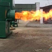 生物质燃烧机 无烟生物质燃烧机 生物质能源环保 省钱省力
