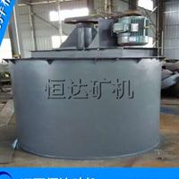 搅拌桶生产厂家 矿用搅拌桶 矿浆搅拌桶生产厂家