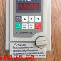 正品ATLEE ELECTRONIC CO.,LTD/AS2-107D变频器