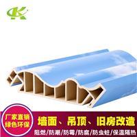 长期供应 竹木纤维天花阳角线 竹木纤维天花阴角线 欢迎订购