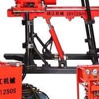 ZDY1250S全液压坑道钻机