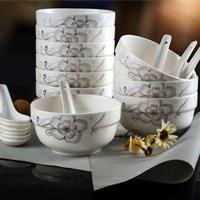 4.5寸金边陶瓷碗套装 10只装酒店瓷碗米饭碗骨瓷特价餐具批发
