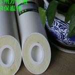 [保温管]PPR保温管规格_万年通PPR聚氨酯保温管