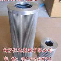 21FC1421-160*800/6 汽轮机滤芯