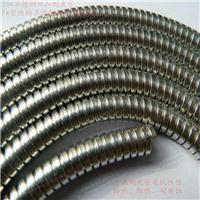 安徽双扣不锈钢软管  内径20双扣不锈钢金属软管价格
