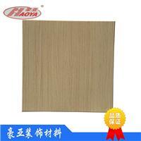 木纹铝扣板价格―喷涂铝扣板价格