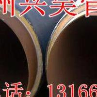 供暖用直埋保温钢管厂家报价