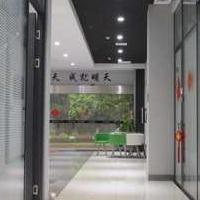 东莞办公室高隔墙生产厂家价格