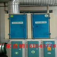 UV光氧废气处理设备 活性炭漆雾净化设备 江苏漆雾收集器净化完全
