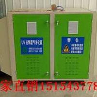低温等离离子工业废气净化设备湖北光氧漆雾净化设备活性炭环保箱