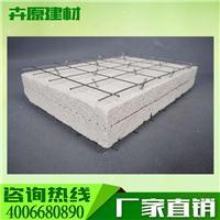 新型轻质隔墙板价格是多少   卉原轻质隔墙板价格