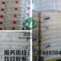 高压LDPE LFI2130 伊朗石化