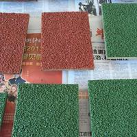 供应彩色防滑路面粘胶剂