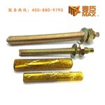 化学锚栓/化学螺栓/化学膨胀M10/M12/M16/M20/M30可定制