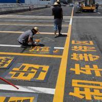 深圳车位划线厂家,深圳做车位划线厂家
